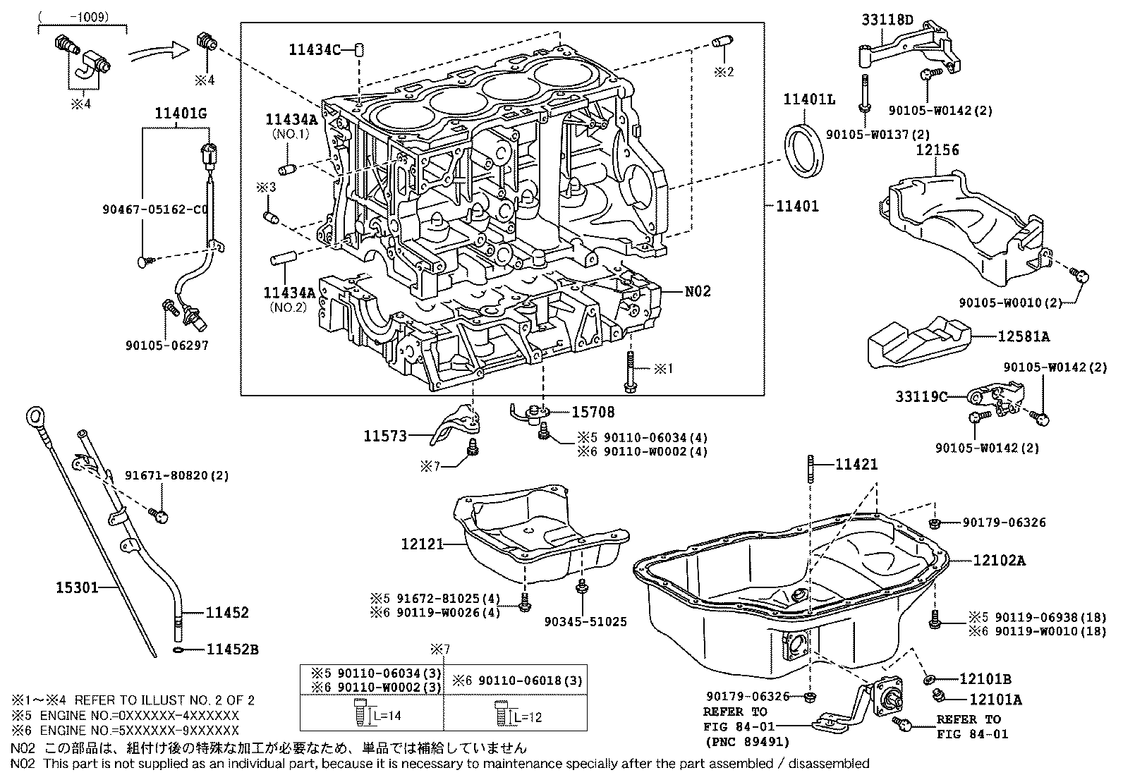 contemporary engine parts names and pictures collection