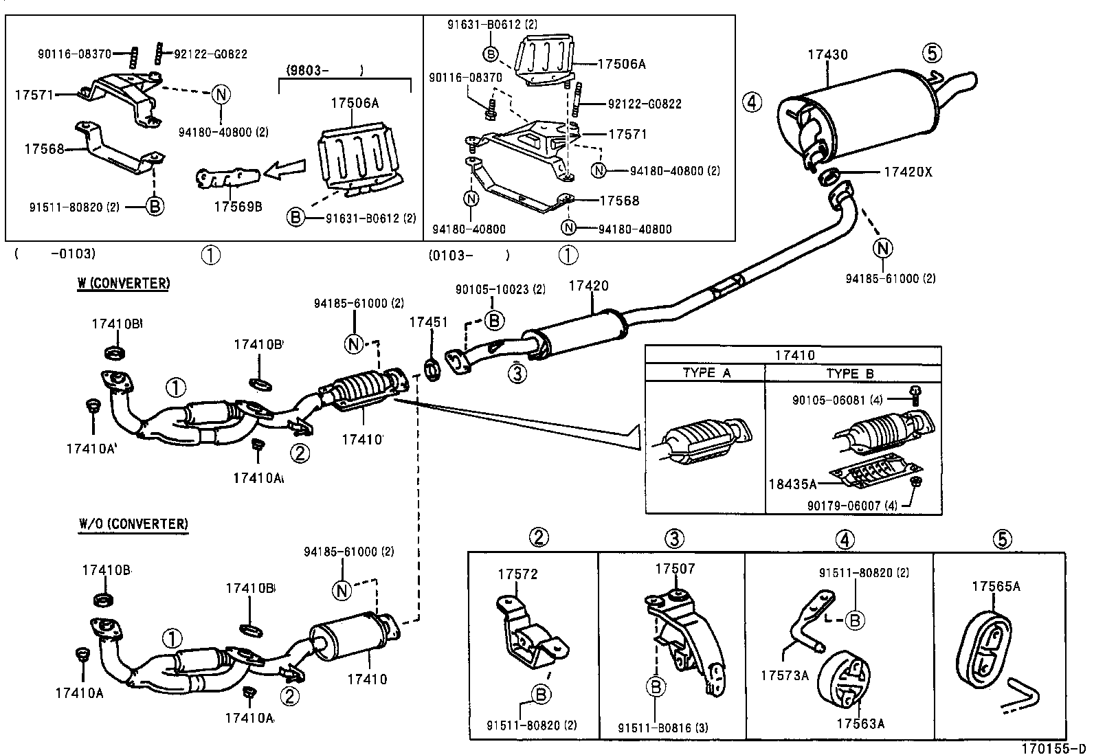 950441 1998 Rear Strut Mount Not Seating Properly furthermore 343657 Bulging Upper Radiator Hose further 1702 exhaust Pipe also 346327 97 Corolla Rear Engine Mount moreover Automotive blueprints. on 1994 toyota celica