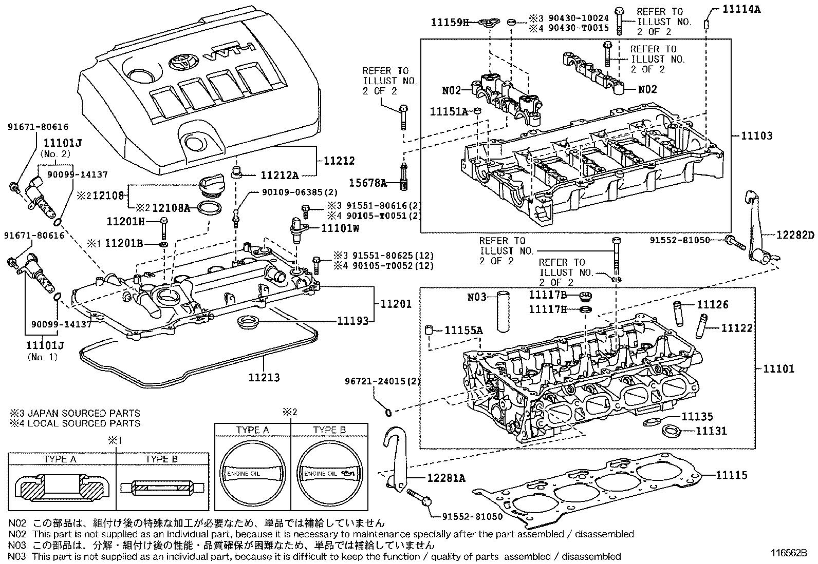 4a F Engine Diagram Wiring Diagrams Toyota Altis 4af Auto 15 Eagle 4 Phantom Schematics
