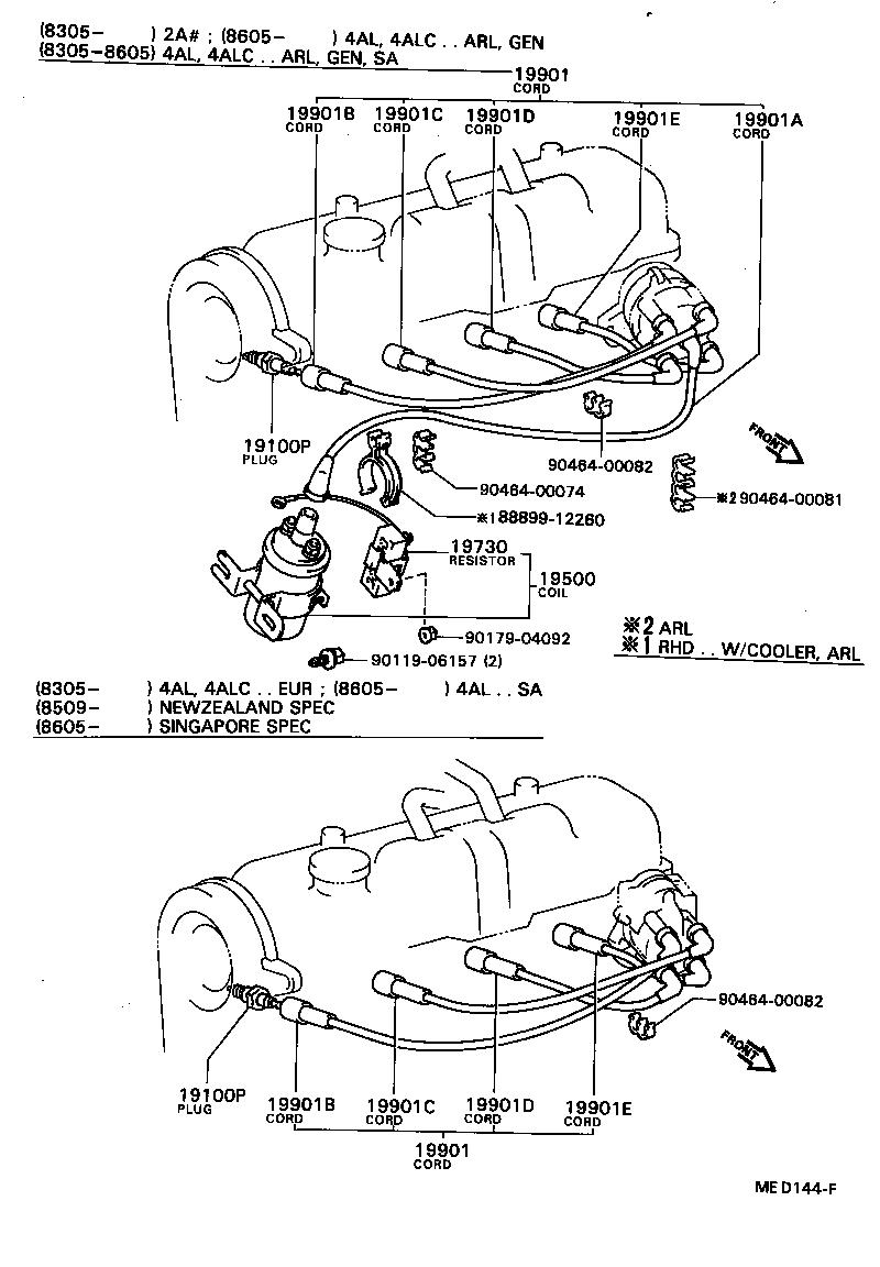 toyota corollaae82r-eemnsn - tool-engine-fuel