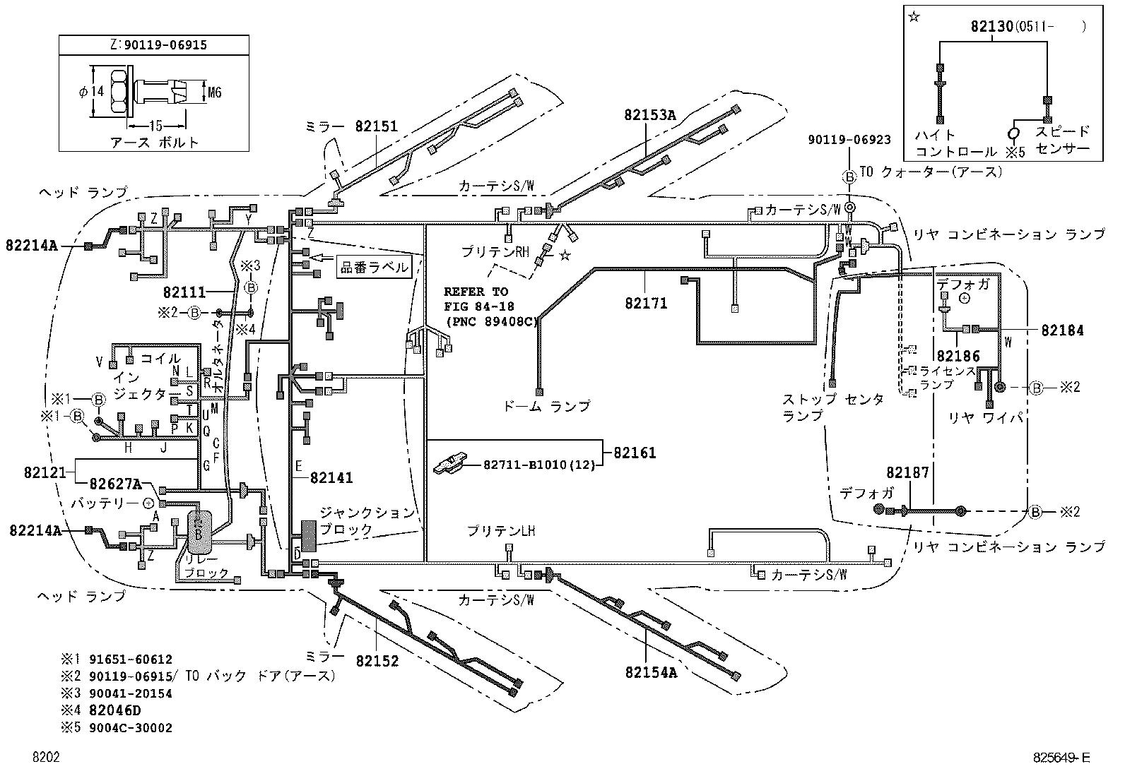 toyota passokgc10 ahsak electrical wiring clamp japan parts eu rh japan parts eu Toyota Electrical Wiring Diagram Toyota Tacoma Electrical Wiring Diagram