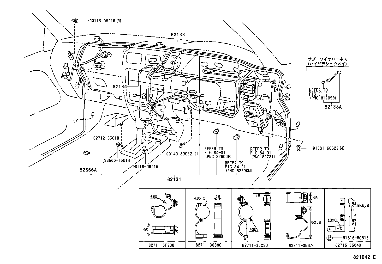 HILUX | WIRING CLAMP