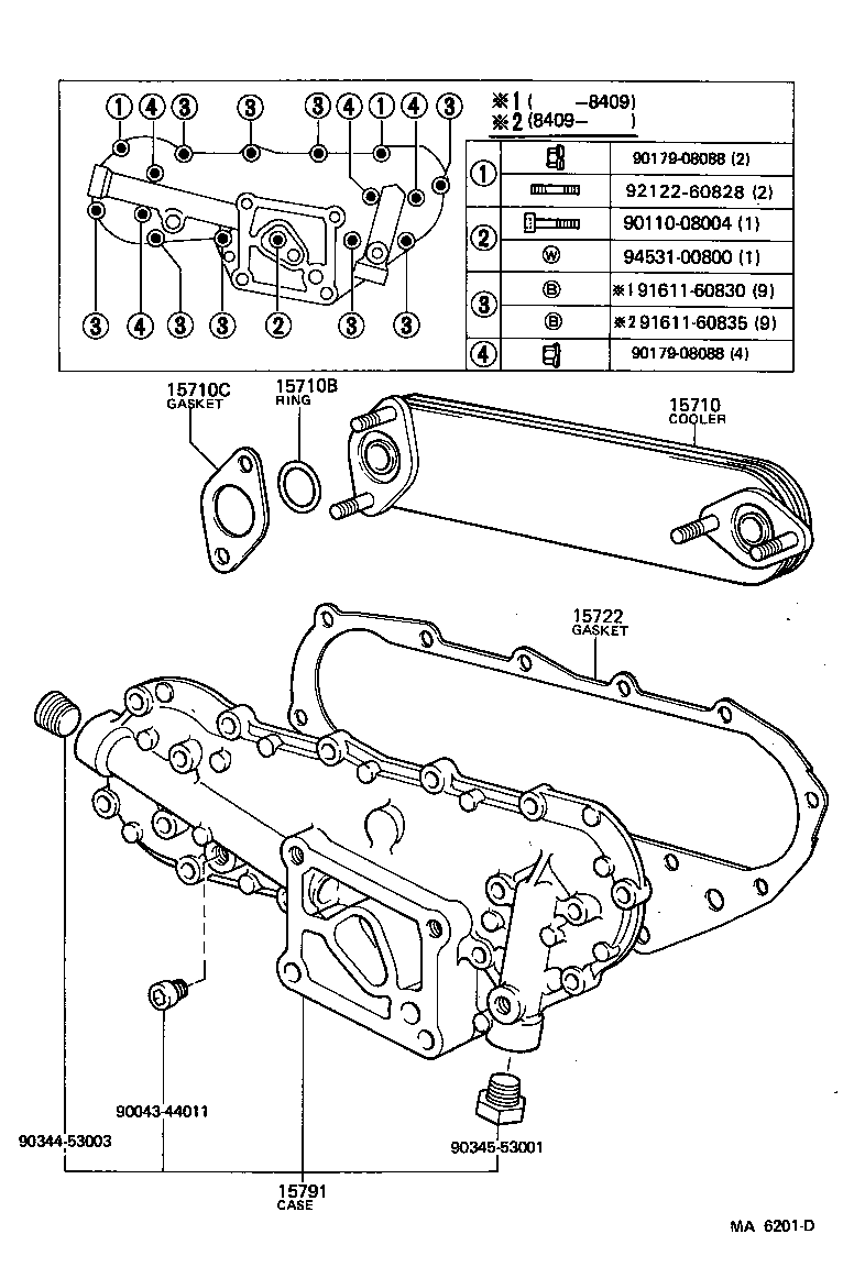 TOYOTA COASTERBB21-MRZ - TOOL-ENGINE-FUEL - ENGINE OIL