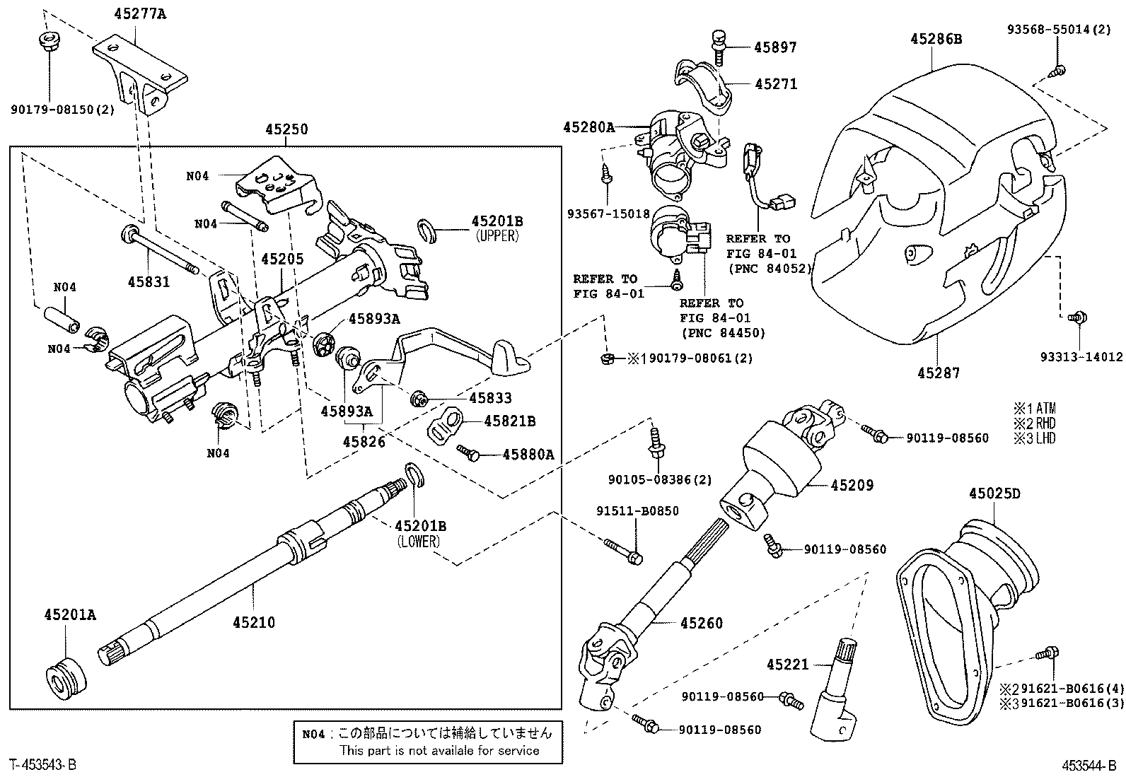Toyota Previa Steering Diagram Electrical Wiring Diagrams 1992 Engine Taragoclr30l Mfmdtw Powertrain Chassis 1994 Camry Tarago Column